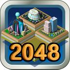 银河2048